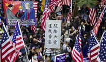 """美駐港領事:勾結""""香港反對派的指控""""荒謬可笑"""