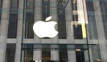 美股九月序曲 蘋果特斯拉股票分拆