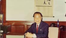 【非虛構故事坊 S1EP3】走進政治強人的內心世界:黃清龍談《蔣經國日記揭密》