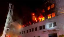 台南塑膠廠大火 幸無人受困