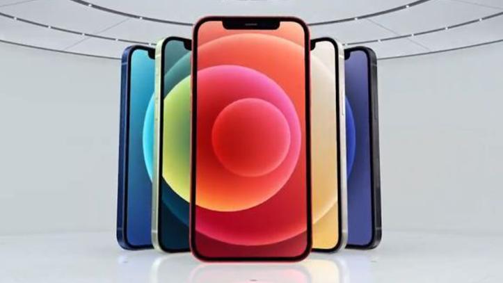 iPhone 12正式登場,你會唔會考慮買番部?