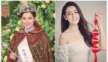 香港小姐冠軍出爐!網:撞臉迪麗熱巴