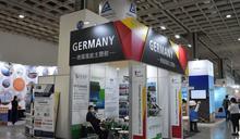 拭目以待!台灣國際智慧能源週 德經處籌組第四屆德國館