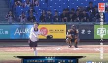 開球變牽制不是第一次 日本也發生過