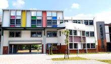 拆除國中小老舊校舍 新建築重視安全與校園風貌
