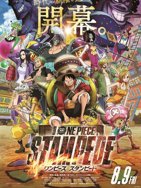 One Piece: Stampede. (Toei)