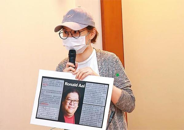 受害者Emily(圖)指控,詐騙首腦Ronald Aai自稱區塊鏈大師、亞洲技術天才,卻只會說著一個又一個的謊言。(翻攝自民視新聞)