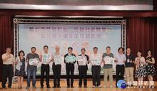 新北14校26社區8里獲認證 萬里國中獲頒「金熊級」標章