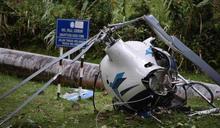馬來西亞兩架直升機空中碰撞 41歲男機師、56歲首席飛行指導員喪命