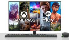 EA Play 登陸 PC 版 Xbox Game Pass