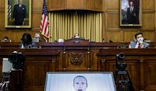 國會反壟斷聽證開轟 美4科技巨頭自清