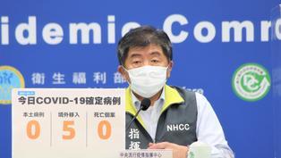 9/11 新冠肺炎增5例COVID-19確定病例 自南非、越南、日本入境