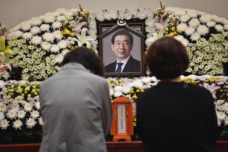 South Korea Seoul Mayor