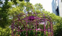 「鳥籠外的花園」微整形 北市東區商圈藝術亮點再發光