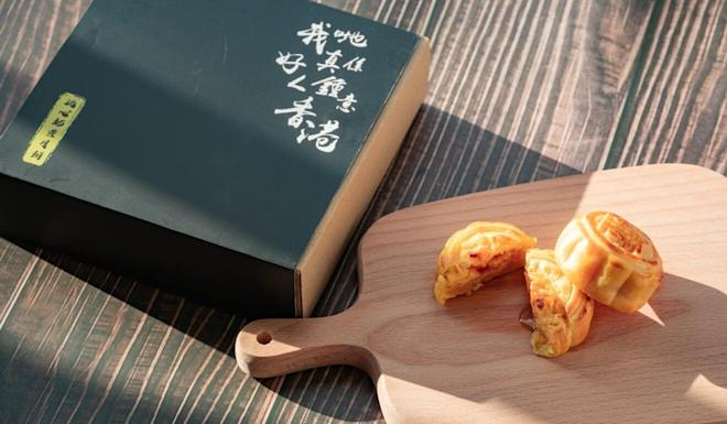 Lava custard mooncakes from the yellow business I Really Love Hong Kong. Photo: Facebook