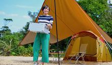 日本露營樂 為獨霸營地掀起買山風潮?
