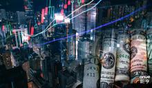 〈美股早盤〉科技巨頭財報本周揭曉 美股小幅高開 特斯拉漲超2%