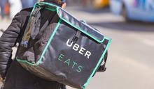 【Yahoo論壇/王皓平】美食外送平台對於政府公共服務的變革啟示