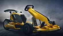 小米拉來 Lamborghini 聯名做了款九號卡丁車 Pro