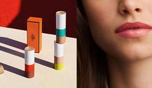 2021 春夏必備唇色:Rouge Hermès 限量版唇膏,一支唇膏讓你造型百變!