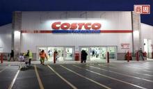 Costco大賺,股價卻跌?CNN:拒絕「路邊提貨」服務可能成為致命傷