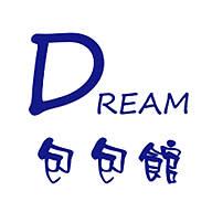 DREAM包包館