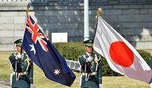 澳洲總理下週赴日 將會晤菅義偉