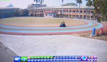 扯!少年騎車闖校園 操場當賽道狂繞圈