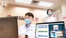 病人憂回院覆診染疫 視像診症疫情下漸普及
