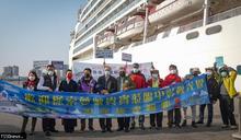 星夢郵輪探索夢號首靠臺中港 參山處送每名遊客200元消費券促進商機