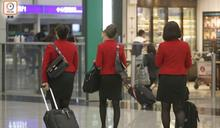 前員工指國泰未支付遣散費 勞工處表明若有證據會檢控