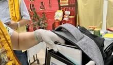 紐澤西佛光會捐贈書包文具 為疫情受困家庭解困