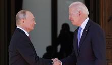 【Yahoo論壇/陳一新】美俄峰會 幾家歡樂幾家愁?
