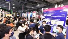 2020 Meet Taipei 風光落幕!締造亞洲唯一實體新創展記錄,吸引超過4萬展會人潮