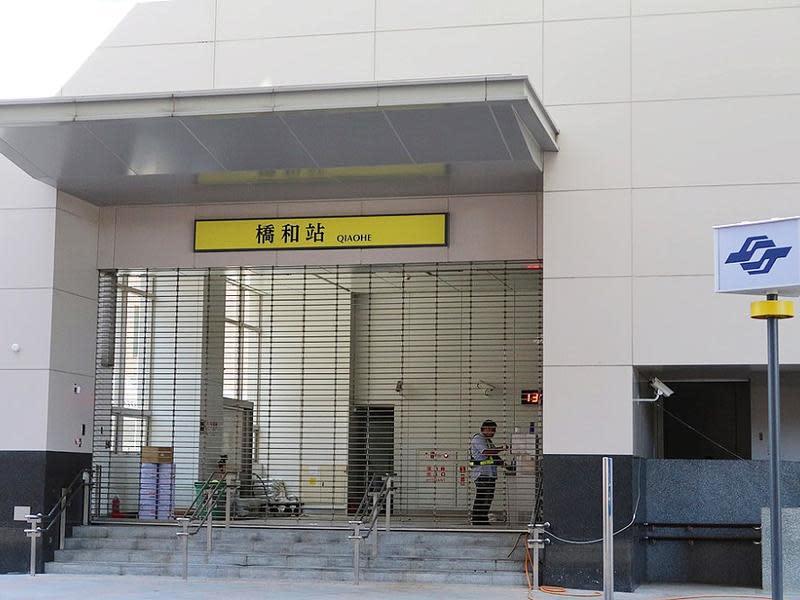 橋和站(Y13)