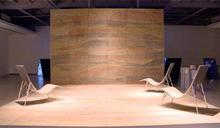 北市立美術館「台北雙年展」將於11/21展出