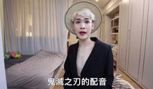 鍾明軒譙鬼滅代理商 律師曝遭嗆關鍵