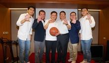 楊縣長揪科技、建築業老闆支持新竹攻城獅籃球隊