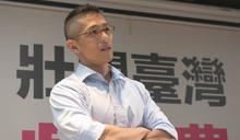 參選下一屆台北市長?吳怡農鬆口給明確答案