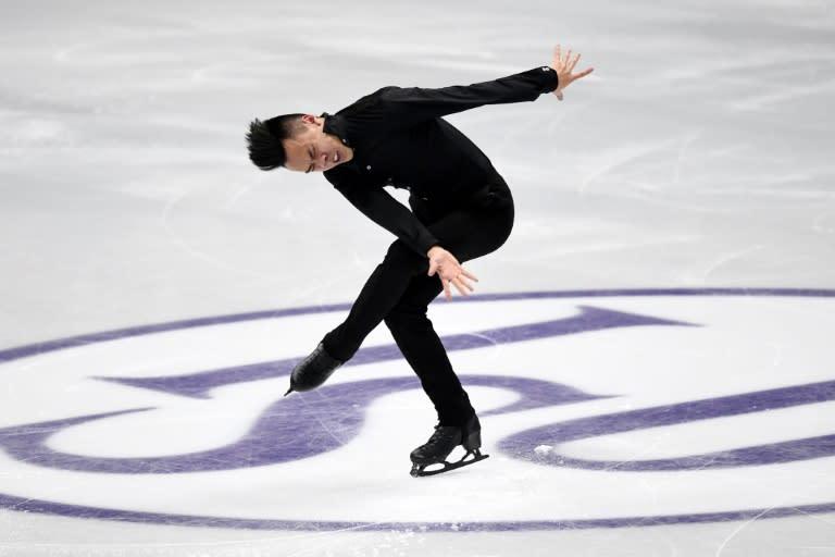 Officials cancel Skate Canada International event