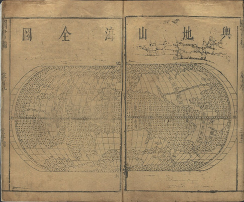 A 1613 reproduction of Matteo Ricci's 1584 Yudi Shanhai Quantu, kept at the Yenching Library at Harvard University. Photo: Wikipedia