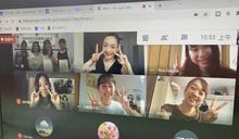 強化國際學習 長榮大學華語與文化體驗營台日線上交流