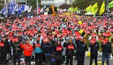南韓全國大罷工  抗議政府勞動政策倒退