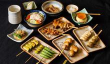 連續3年「米其林餐盤推薦」燒鳥專門店 台灣限定雞懷石套餐10/1開賣