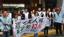 【Yahoo論壇/王傑】長榮罷工後三個月(下)—身陷法律戰的工會幹部