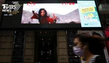 花木蘭香港首映戲院冷清 港民抵制發酵