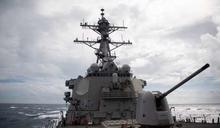 艦艏穿浪航行台海 美軍太平洋艦隊飛彈驅逐艦型號曝光