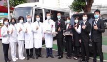 造福偏鄉民眾 企業贈奇美醫院2部醫療服務車