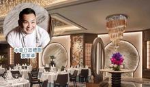 父親節大餐中菜2021 | 萬豪酒店推養生食療級「五行宴」以矜貴食材打造健康滋補宴