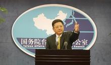 愛奇藝恐下架 國台辦回應:台灣對陸順差已逾700億美元